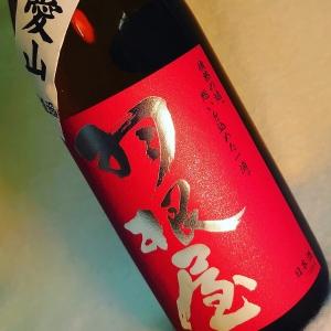 Aiyama