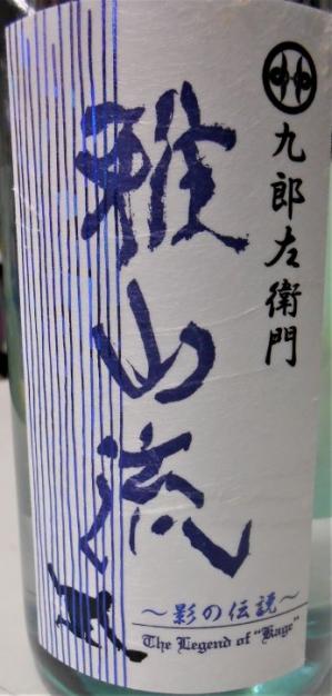 Dscn8448