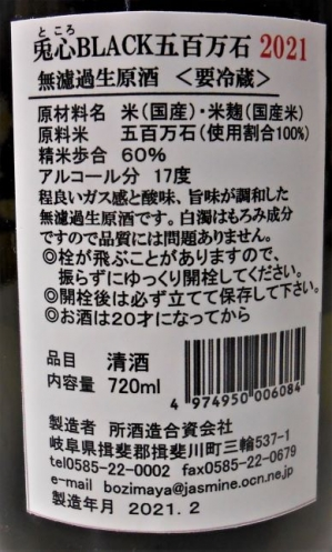 Dscn8634-2