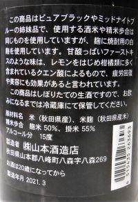 Dscn8666-2
