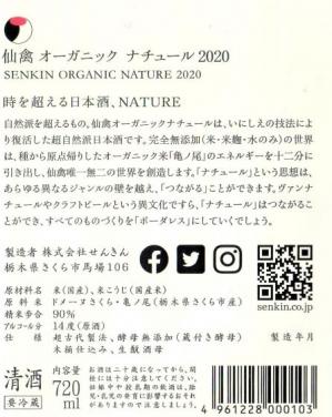 Img001_20210225221201